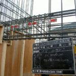 20121215二階梁配筋(T邸)
