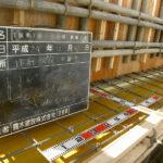 20121225庇配筋(T邸)