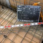 20130121R階スラブ出隅補強(T邸)